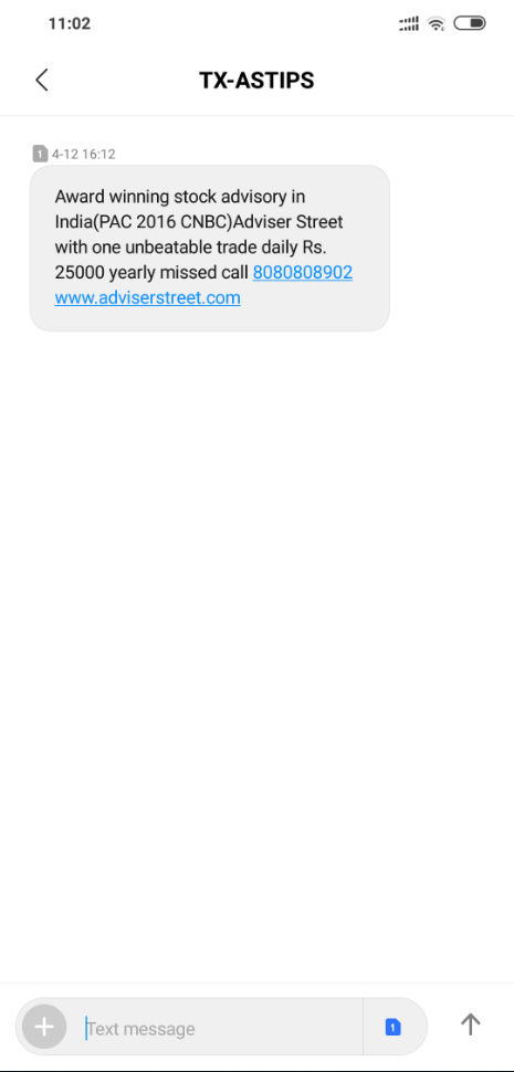 How to get rid of the spam SMS without a number/unknown contact