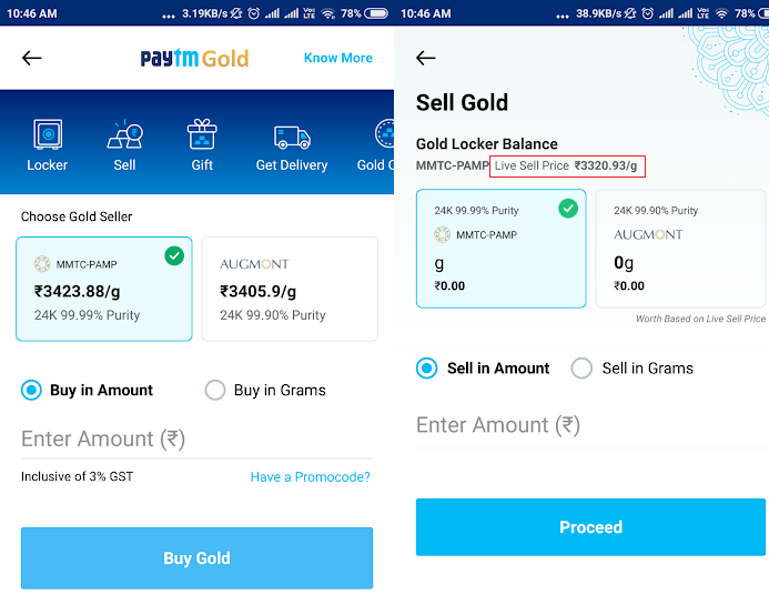 What is benefit of holding gold in MMTC-PAMP (through PAYTM